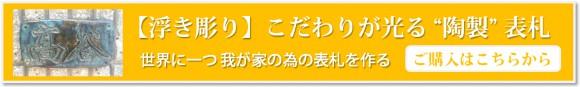 hyosatsu_toi1