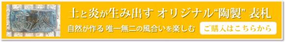 hyosatsu_toi2