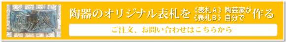 hyosatsu_toi3